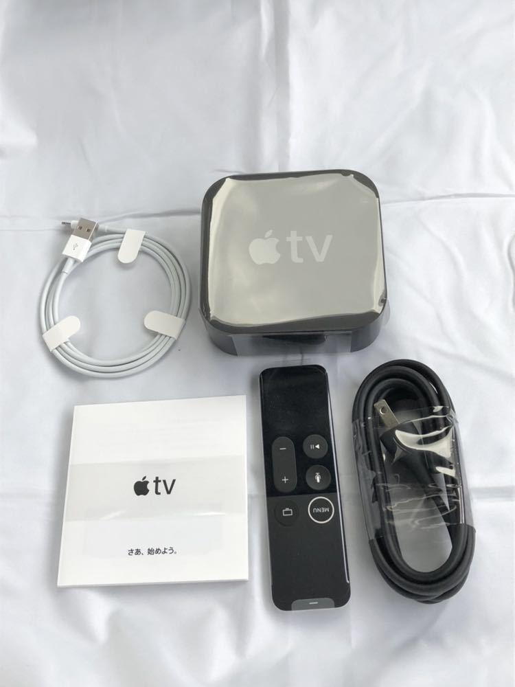 【極美品】Apple TV 4K 32GB MQD22J/A アップル 付属品完備_画像3