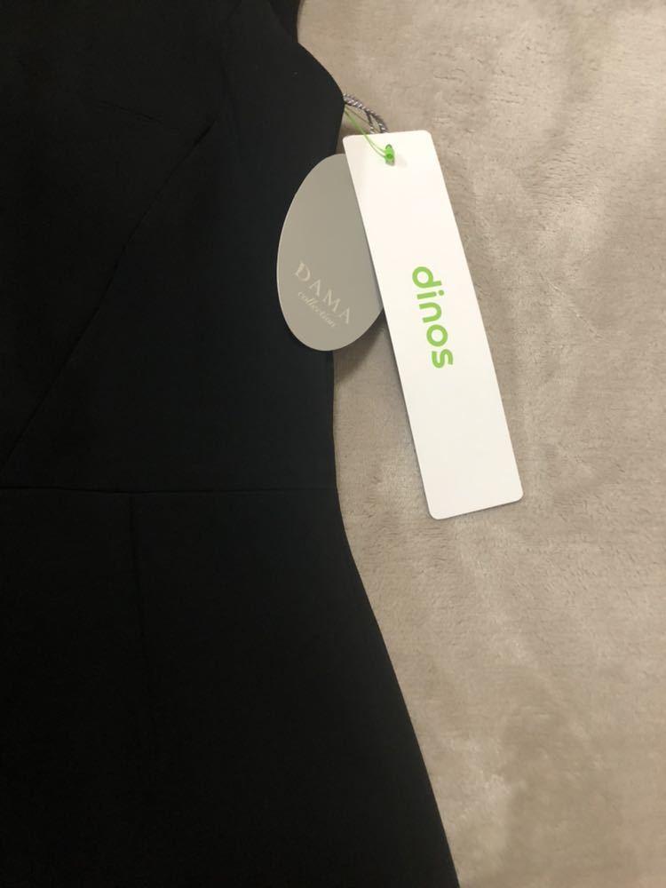 ディノス購入 ジョーゼット素材 Vネック ワンピース ダーマ 新品・タグ付き_画像5