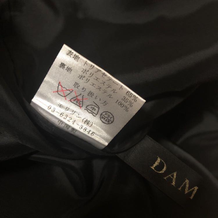 ディノス購入 ジョーゼット素材 Vネック ワンピース ダーマ 新品・タグ付き_画像6