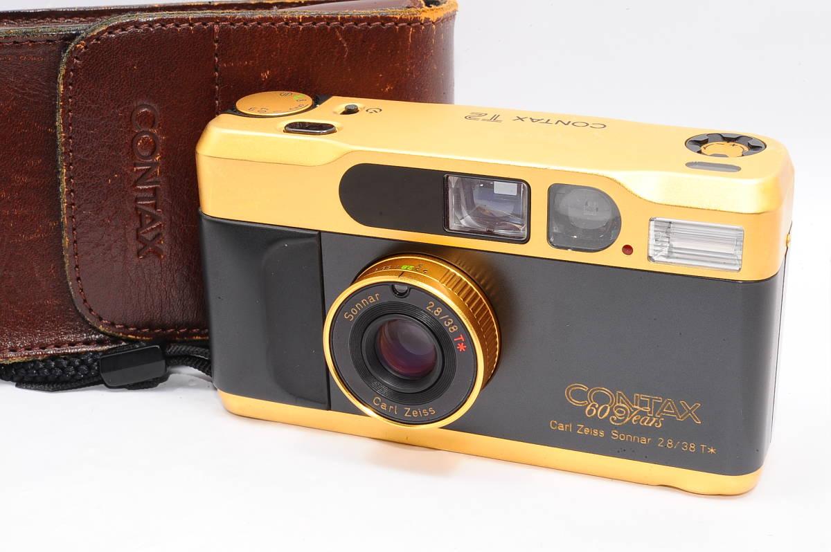 コンタックス CONTAX T2 ゾナー 38mm F2.8 T* 60Years コンパクトフィルムカメラ + 専用ポーチ,ストラップ付き 60周年記念モデル [EUR2332]