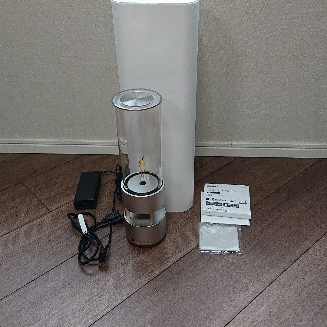 【1円】【美品】【中古】ソニー SONY グラスサウンドスピーカー Bluetooth対応 LEDライト付き LSPX-S1