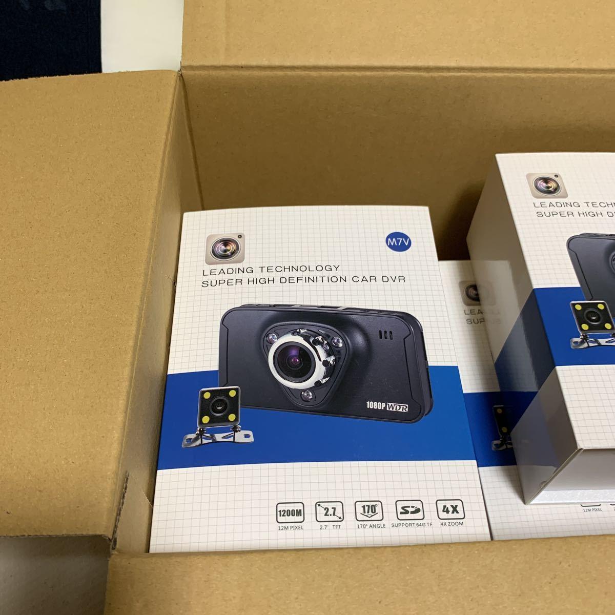 ドライブレコーダー 前後カメラ 1080PフルHD 170度広角レンズ 5.0インチ 暗視カメラ 2.7インチスクリーン LED赤線ライト No.2_画像7