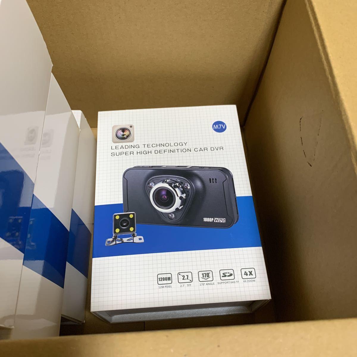 ドライブレコーダー 前後カメラ 1080PフルHD 170度広角レンズ 5.0インチ 暗視カメラ 2.7インチスクリーン LED赤線ライト No.4_画像7