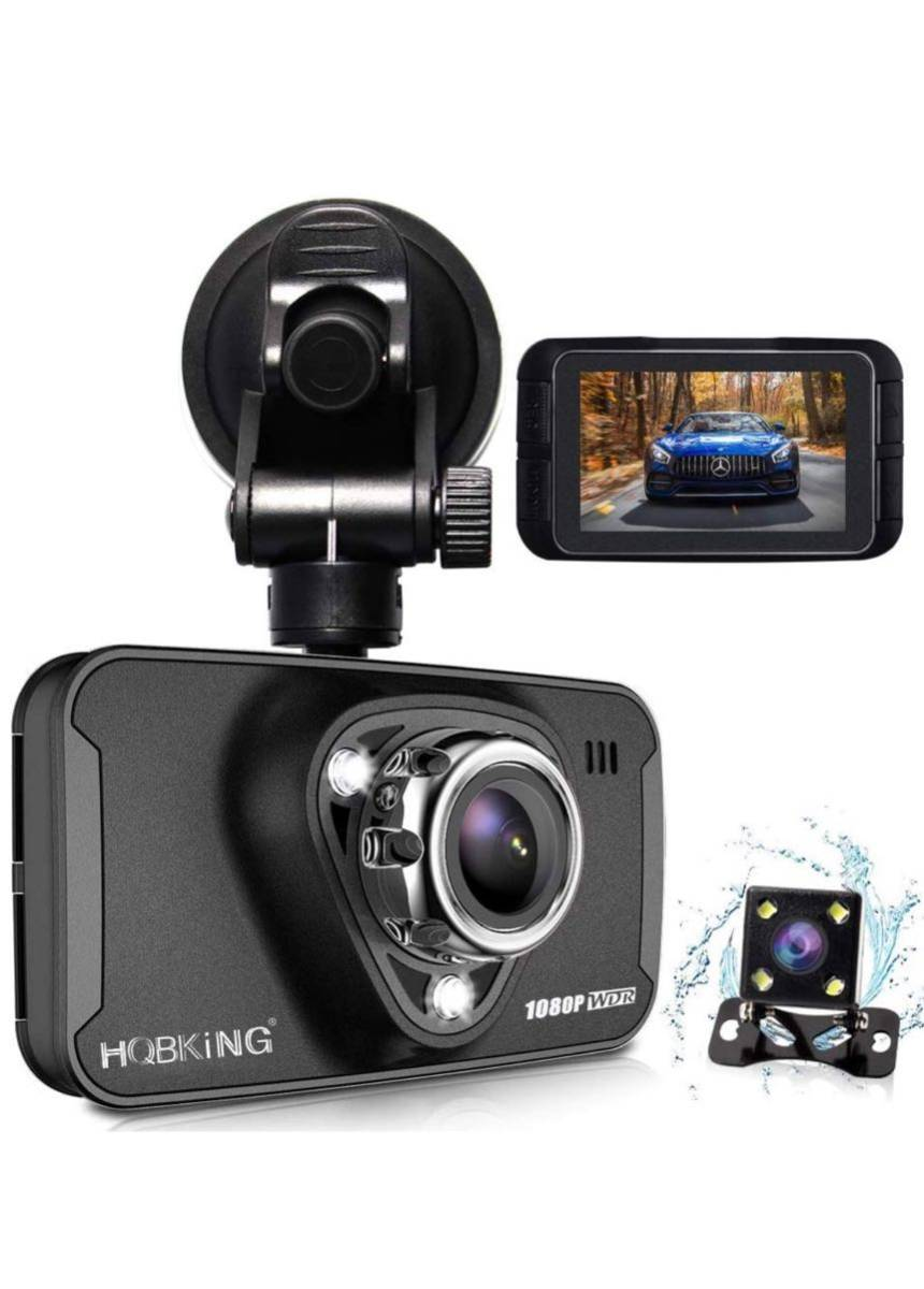 ドライブレコーダー 前後カメラ 1080PフルHD 170度広角レンズ 5.0インチ 暗視カメラ 2.7インチスクリーン LED赤線ライト No.2
