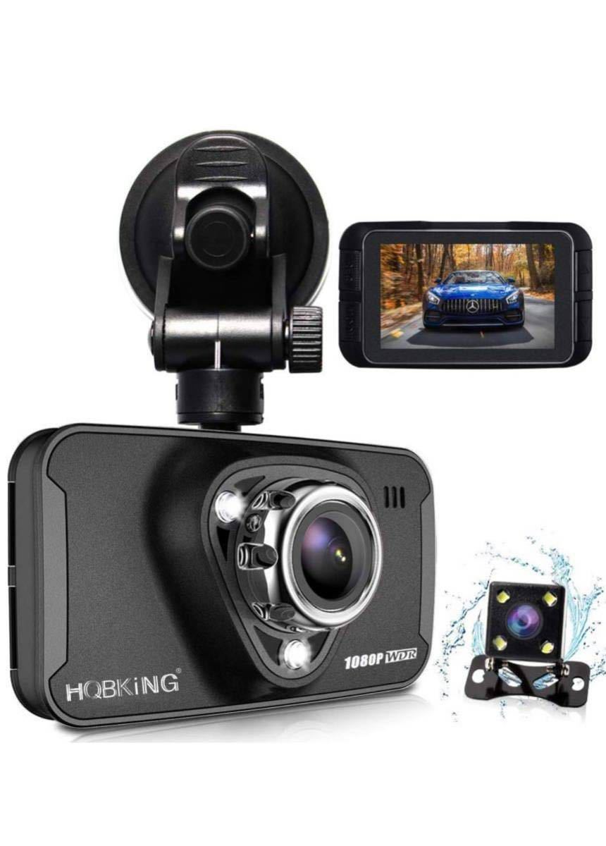 ドライブレコーダー 前後カメラ 1080PフルHD 170度広角レンズ 5.0インチ 暗視カメラ 2.7インチスクリーン LED赤線ライト No.4