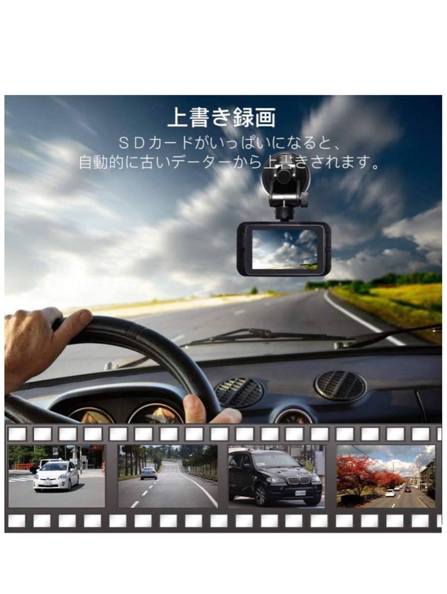 ドライブレコーダー 前後カメラ 1080PフルHD 170度広角レンズ 5.0インチ 暗視カメラ 2.7インチスクリーン LED赤線ライト No.2_画像5
