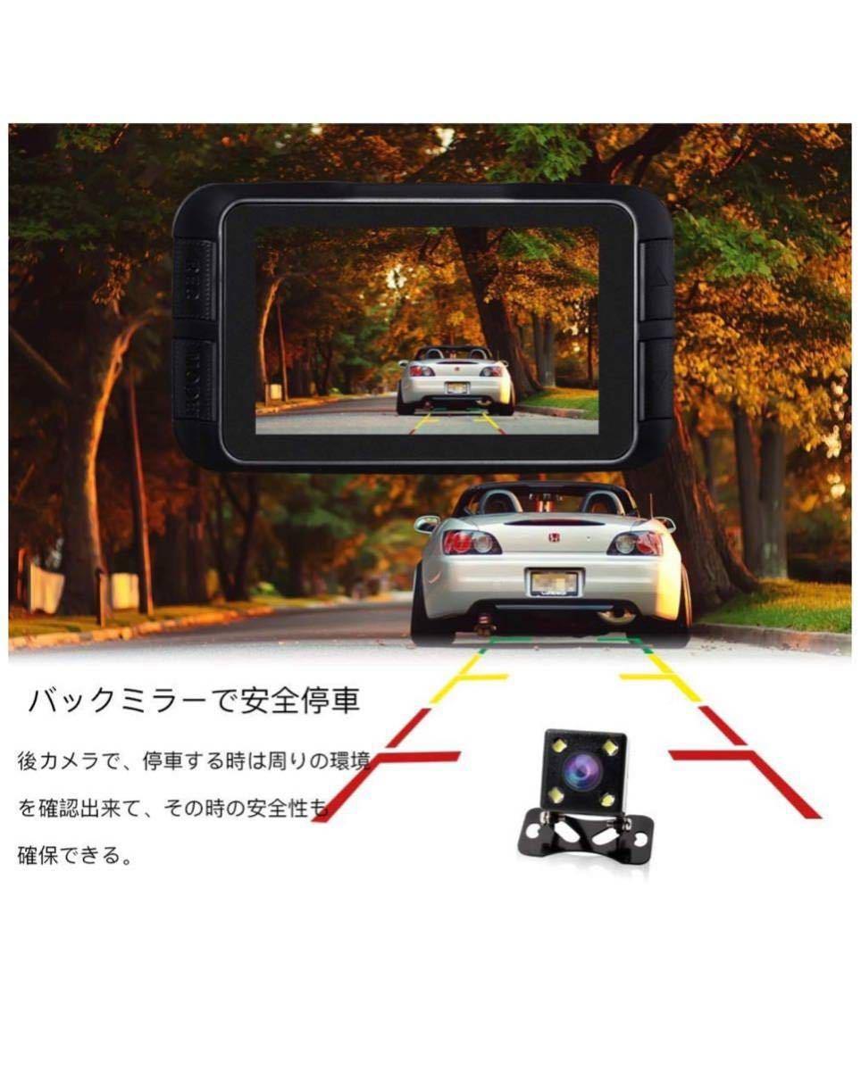 ドライブレコーダー 前後カメラ 1080PフルHD 170度広角レンズ 5.0インチ 暗視カメラ 2.7インチスクリーン LED赤線ライト No.4_画像3