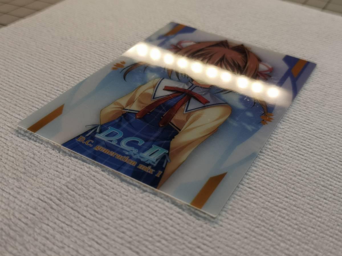 【非売品】★D.C.Ⅱ ダカーポⅡ トレーディングカード PR-NO.2/6 [朝倉由夢] PROMO プロモーションカード ■2006年/ブシロード/希少_画像5