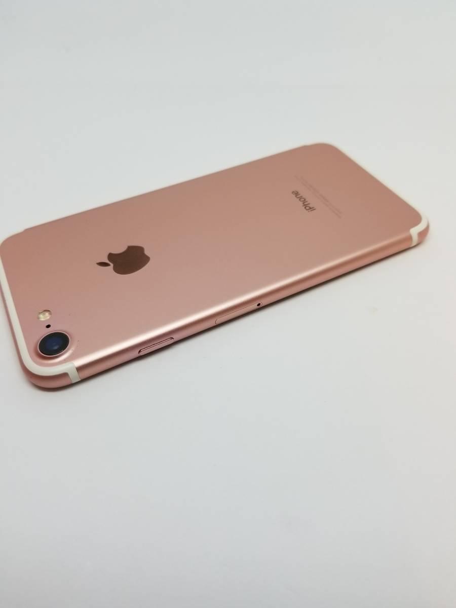 ☆【美品・○判定】iPhone7 32GB 即決有り_画像6