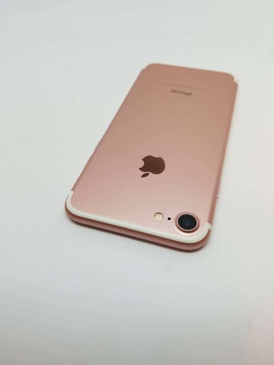☆【美品・○判定】iPhone7 32GB 即決有り_画像5