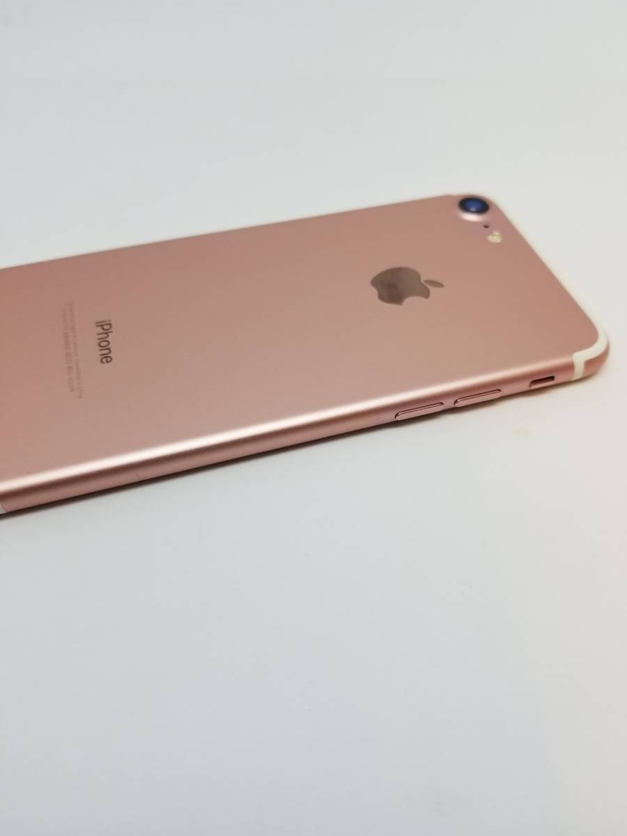 ☆【美品・○判定】iPhone7 32GB 即決有り_画像4