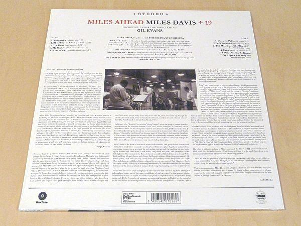 マイルス・デイヴィスMiles Ahead限定リマスター180g重量盤LP未開封Miles Davis+19 Gil Evans美女ジャケFontana_画像2