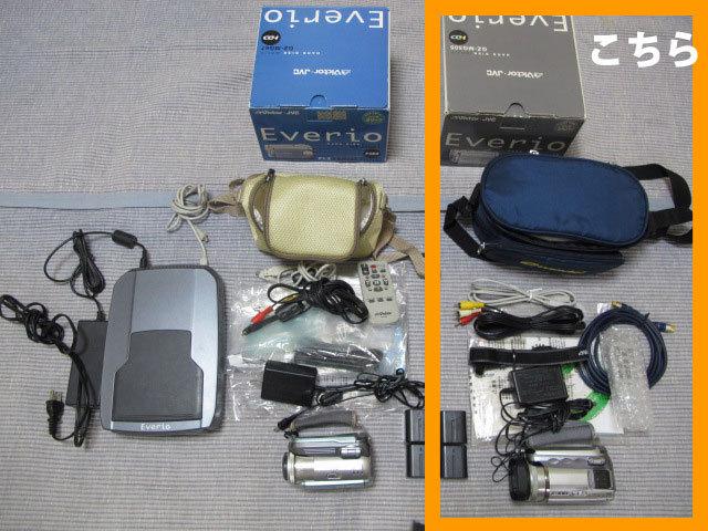 Victor Evrio GZ-MG505-S 30GB ビクター DVDビデオカメラ エブリオ シルバー