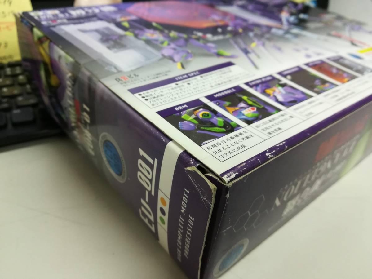 ★新品 HCM-Pro EVA-01 新世紀エヴァンゲリオン エヴァンゲリオン初号機 バンダイ 未開封 ★_画像7