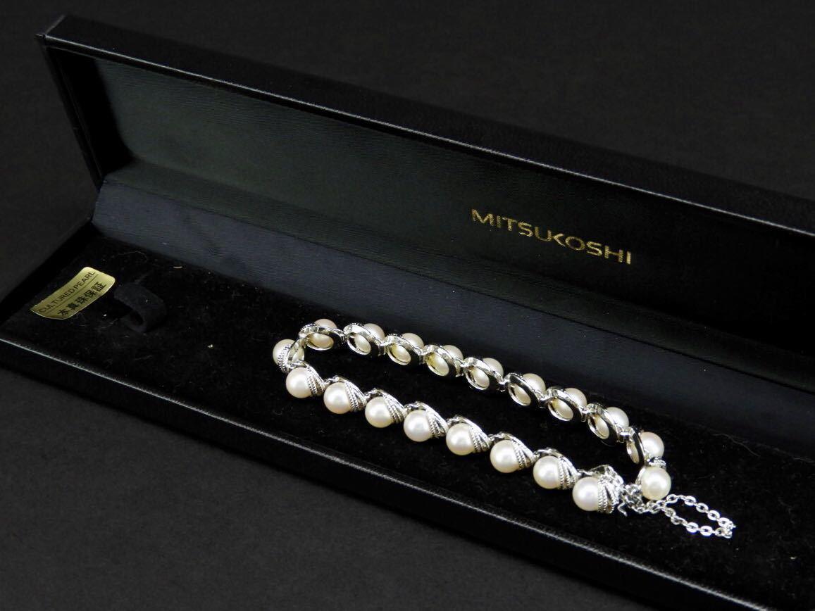 【久月】SILVERシルバー製 真珠0.6cm海水パール?ブレスレット 総重量約17.3g■T1970258■_画像5