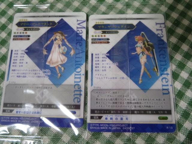 Fate Grand Order ウエハース4 R17 マリー・アントワネット&R13フランケンシュタイン_画像2