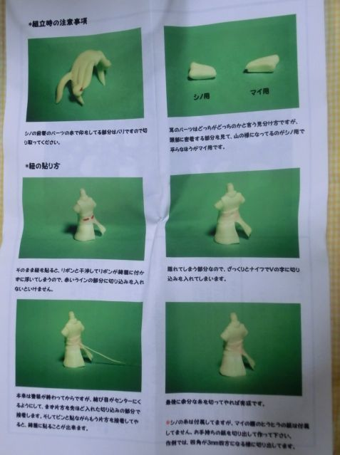 マルバツ神社の狛犬さん SDレジンキット オリジナルキャラクター 美少女 アニメ フィギュア 人形 ドール_画像8