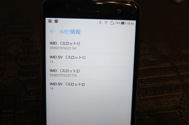 【美品中古】SIMフリーASUS ZenFone 3 ZE520KL  ASUS_Z017DA、国内ホワイト  docomo系,au系,SoftBank系  ★カバー他おまけ付★_画像6