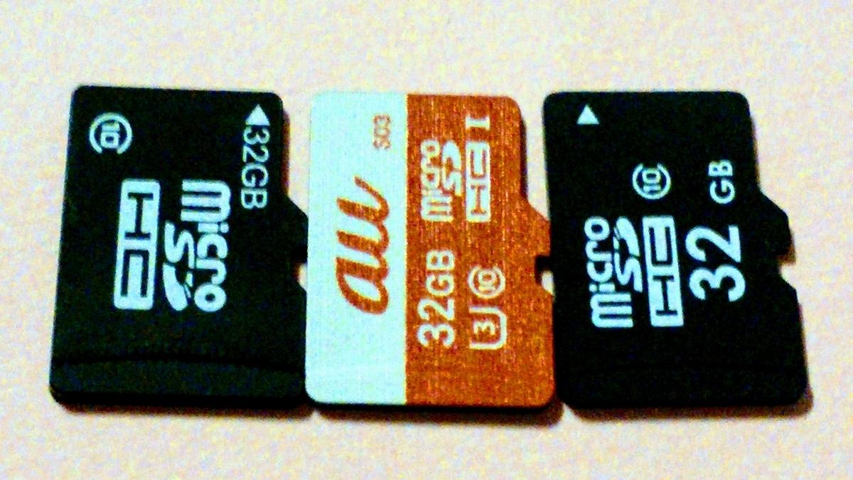 MicroSDHCカード 32GB 3枚セット マイクロSDカード
