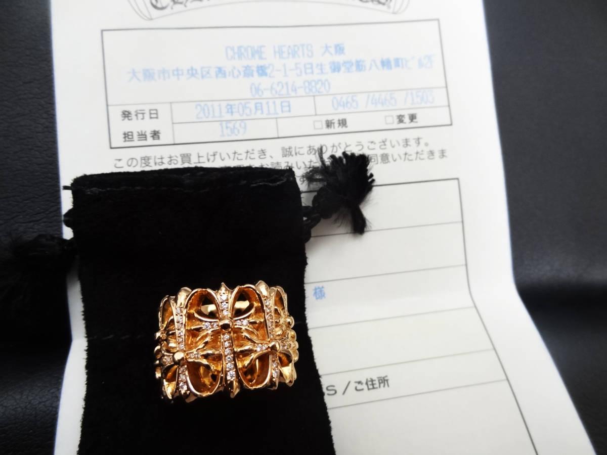 【奇跡的個体】 クロムハーツ CHROME HEARTS 22k セメタリークロス リング パヴェダイヤ インボイス原本 国内正規品