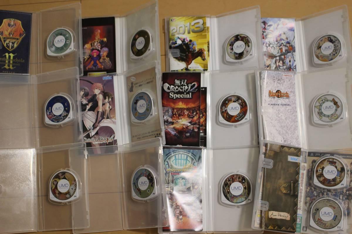 【PSP】【PS2】中古ソフト33本セット (第二次スパロボZ・パワプロ・ギレンの野望・俺屍 etc)_画像4