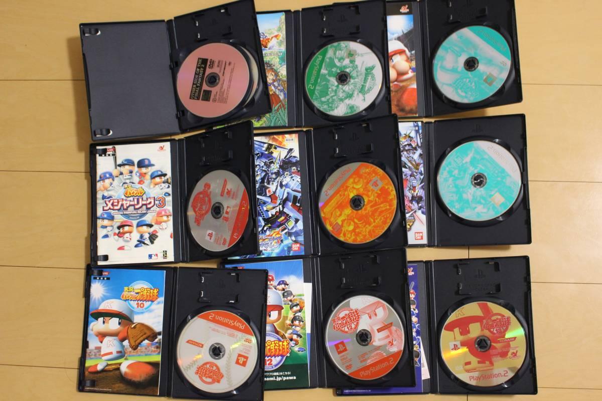 【PSP】【PS2】中古ソフト33本セット (第二次スパロボZ・パワプロ・ギレンの野望・俺屍 etc)_画像6