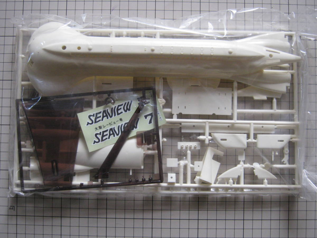 ユニオン 海底科学作戦 原子力潜水艦 シービュー号_画像2