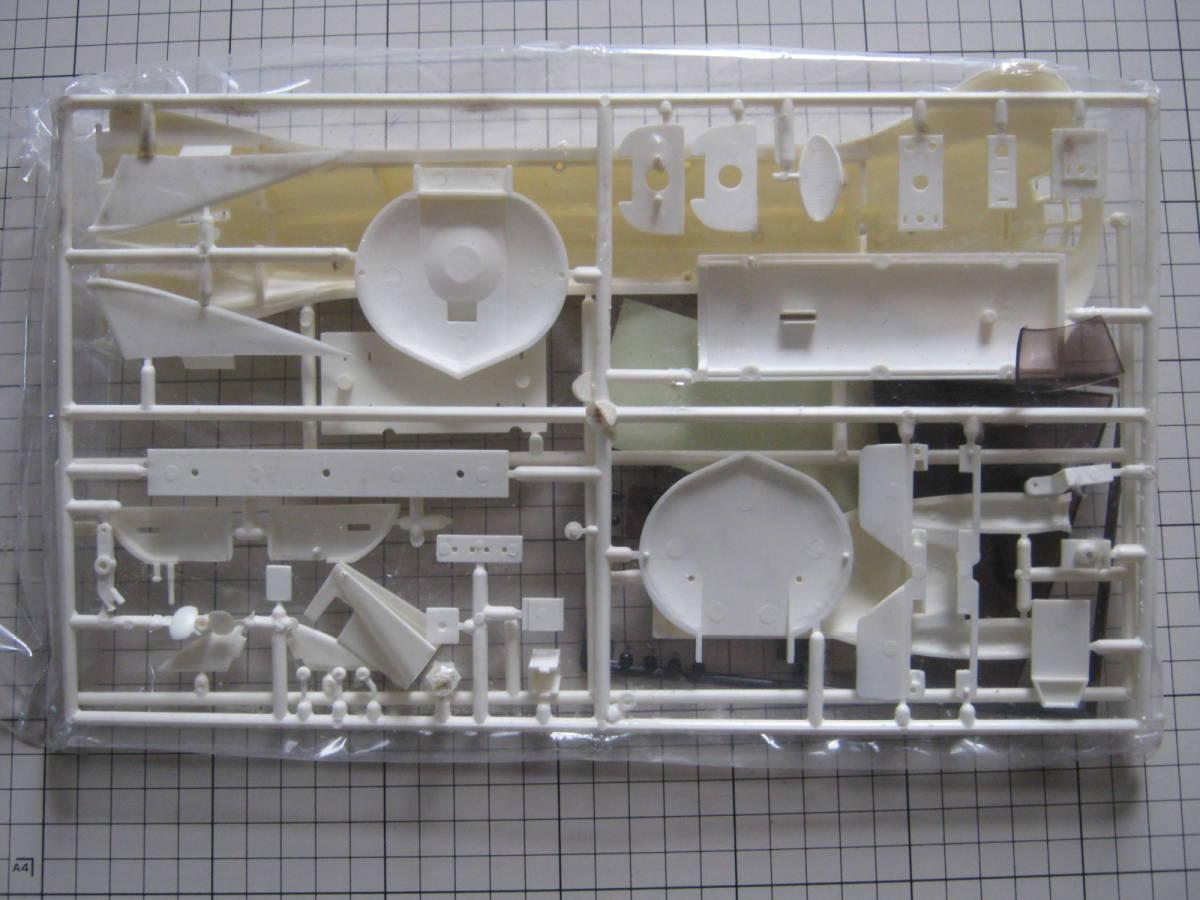 ユニオン 海底科学作戦 原子力潜水艦 シービュー号_画像3