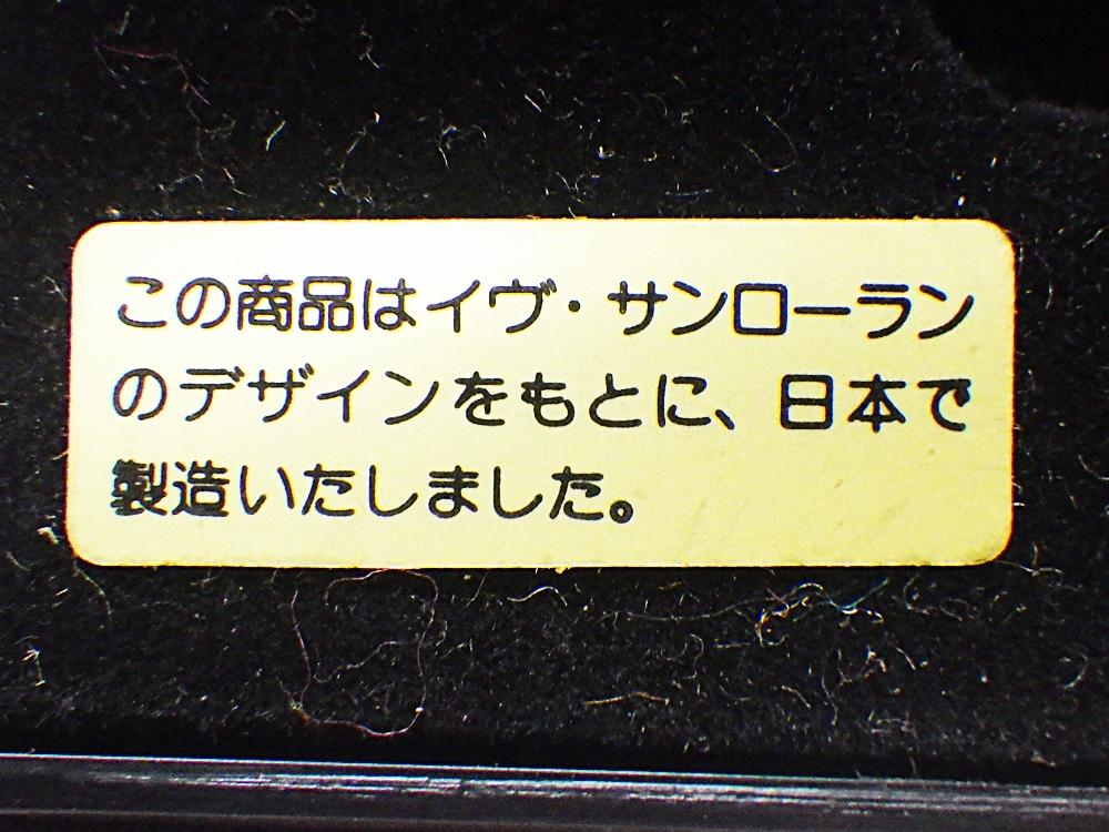 19-2669【ジャンク】YVES SAINT LAURENT YSL イヴ サンローラン ガスライター シルバー ゴールド 内外箱 説明書 喫煙具 中古_画像7