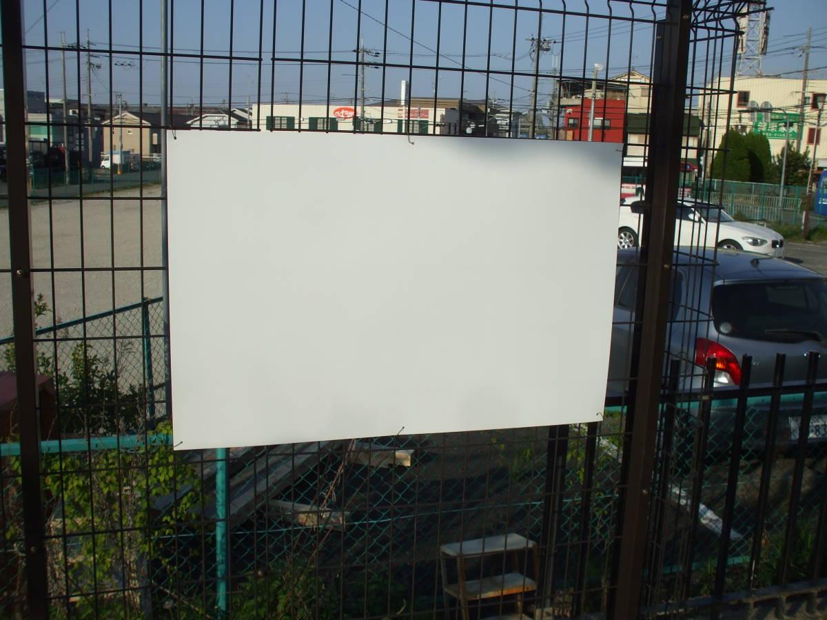 シンプル看板 「飲料水」Lサイズ 工場・現場 屋外可(約H60cmxW91cm)_画像5