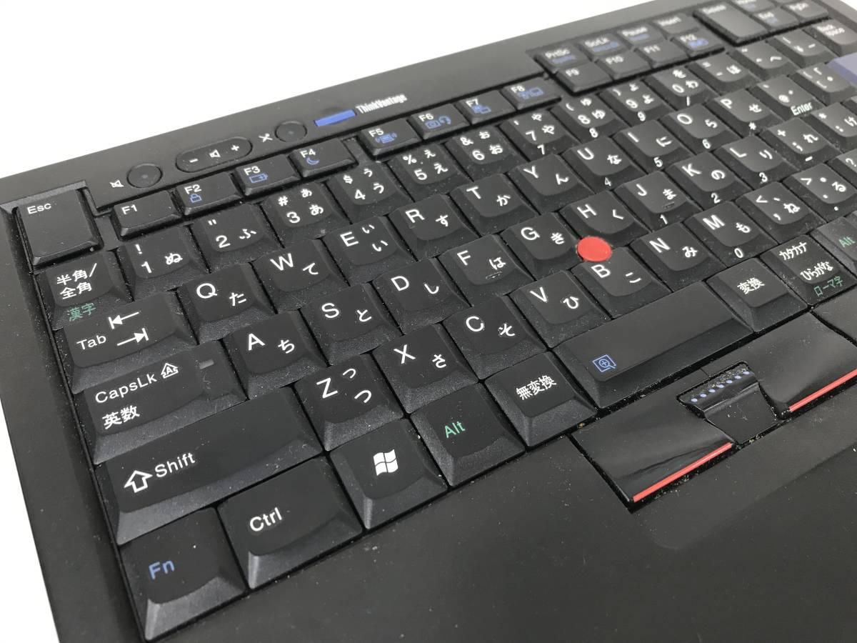 ThinkPad Lenovo キーボード SK-8855 55Y9074 中古 動作品_画像3