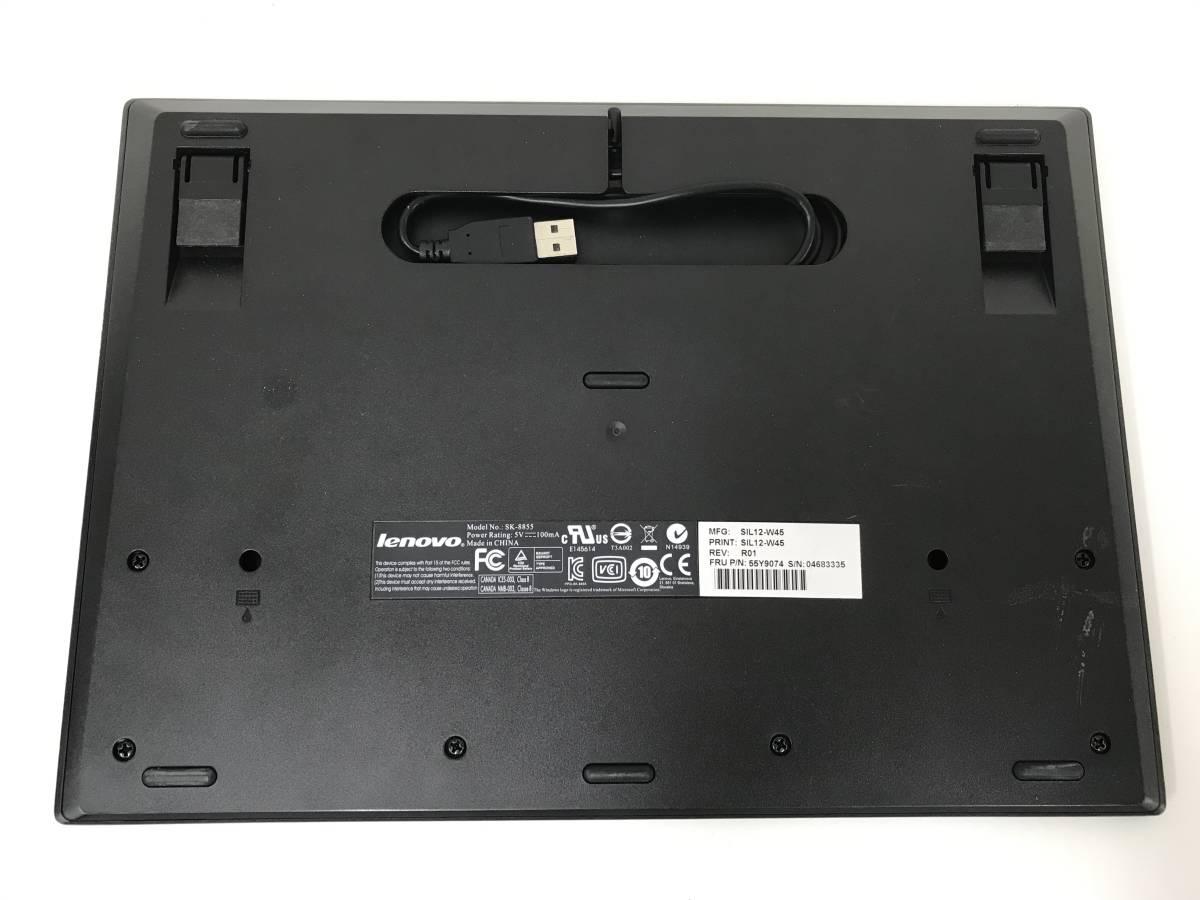 ThinkPad Lenovo キーボード SK-8855 55Y9074 中古 動作品_画像4
