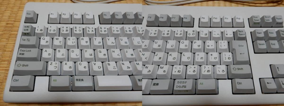 [中古] PC用キーボード・東プレ REALFORCE 108 日本語 PS/2接続 10キー付き_画像2