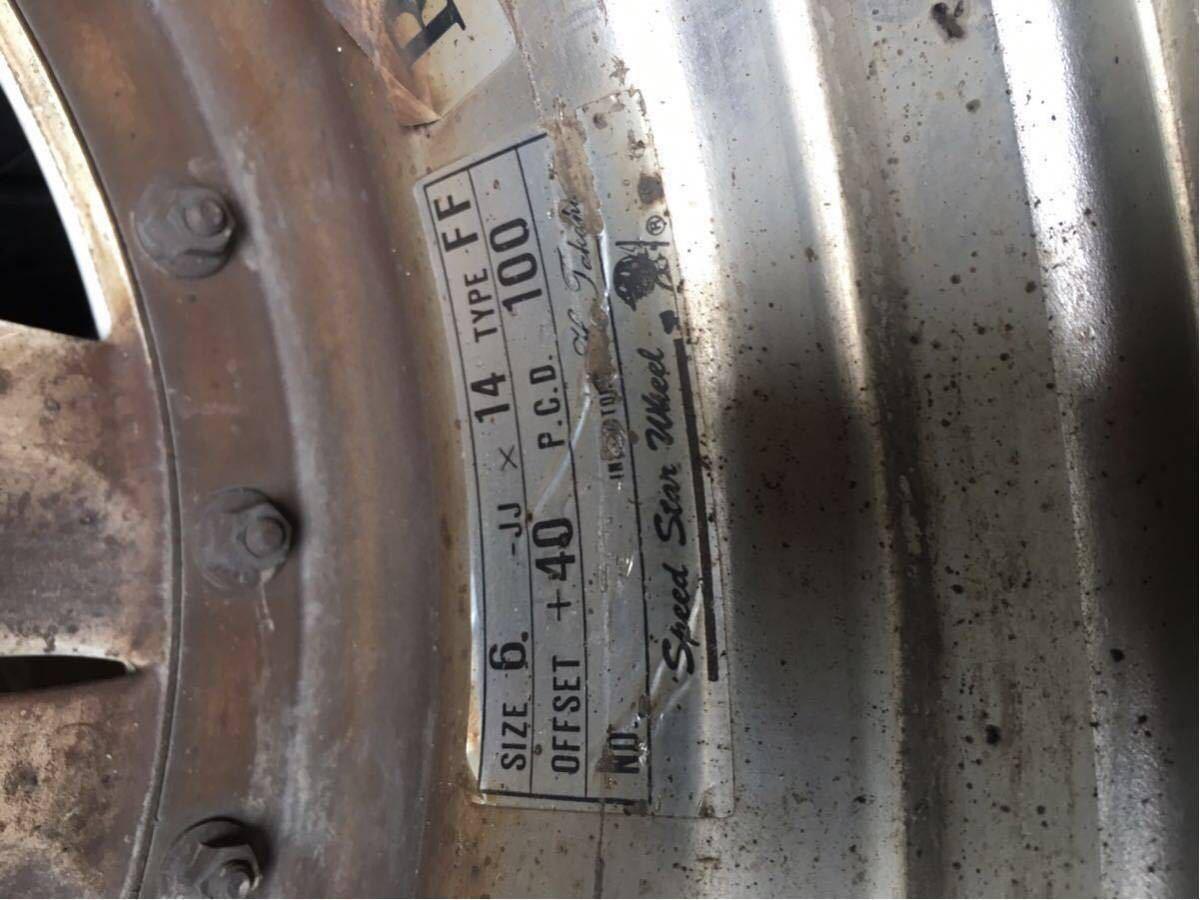 ssr V-1R hiro ヒロ 旧車当時物 _画像2