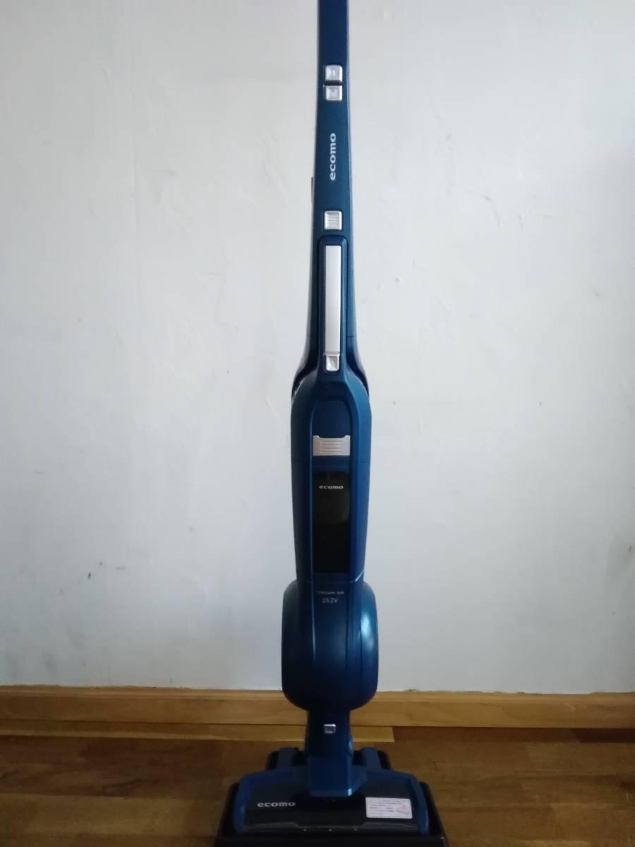 ツカモトエイム エコモ コードレスウォーターフィルタレーションクリーナー Vagua バグア AIM-SC100 コードレス掃除機 水フィルター 花粉_画像2