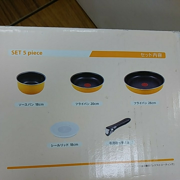 AJ-187 新品 T-fal 取っ手がとれるティファール ソースパン フライパンセット 箱付き_画像7