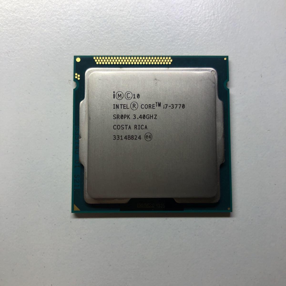 Intel core i7-3770 3.40GHz/8M SR0PK