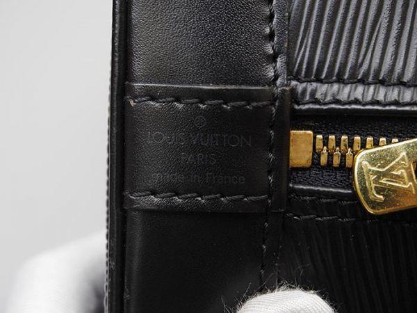 ■【極美品】ルイヴィトン Louis Vuitton アルマ ハンドバッグ エピ ノワール 定価約17万_画像9