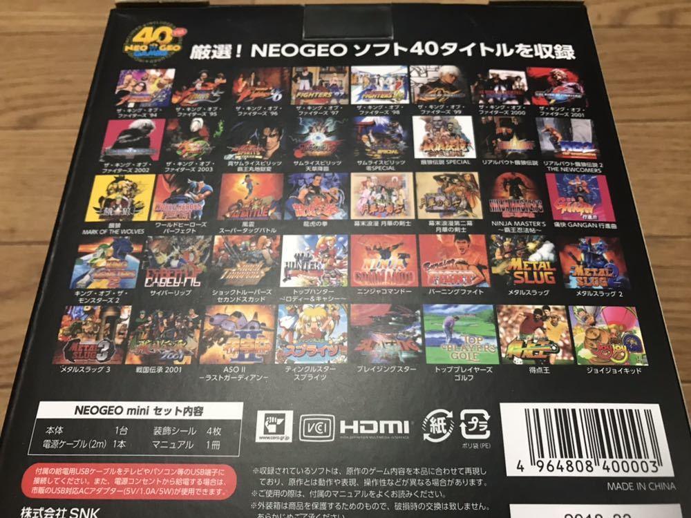 SNK NEOGEOmini/ネオジオミニ 本体+PAD(コントローラー)×2+HDMIケーブル フルセット 中古美品_画像3