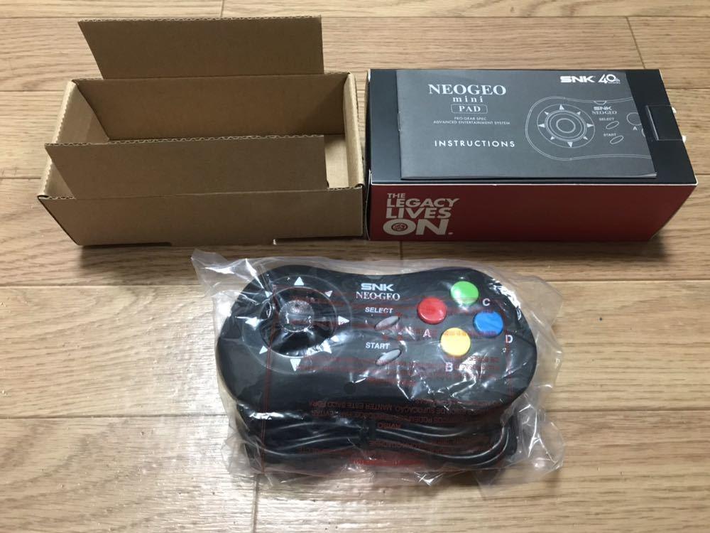 SNK NEOGEOmini/ネオジオミニ 本体+PAD(コントローラー)×2+HDMIケーブル フルセット 中古美品_画像6