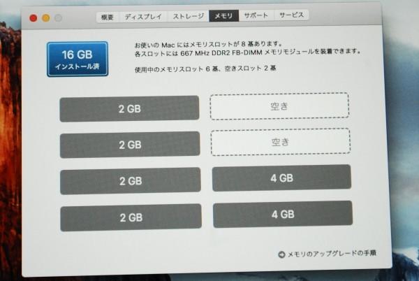 0176 Apple Mac Pro A1186 Core Xeon 2x2.8 GHz 16GB MAC 1TB WIN 1TB ATI HD 2600 XT Adobe CS6_画像4