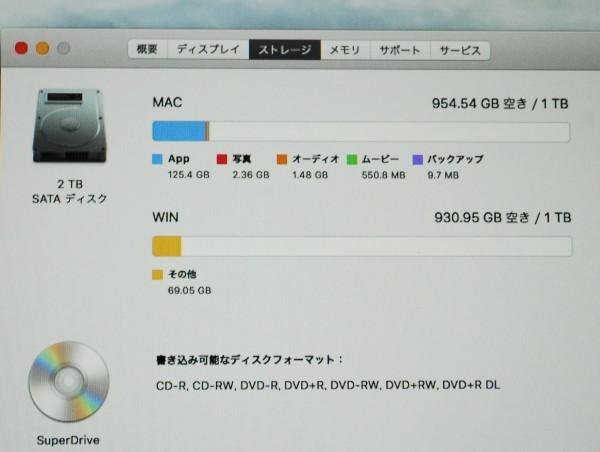 0176 Apple Mac Pro A1186 Core Xeon 2x2.8 GHz 16GB MAC 1TB WIN 1TB ATI HD 2600 XT Adobe CS6_画像3