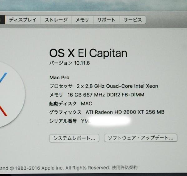 0176 Apple Mac Pro A1186 Core Xeon 2x2.8 GHz 16GB MAC 1TB WIN 1TB ATI HD 2600 XT Adobe CS6_画像5