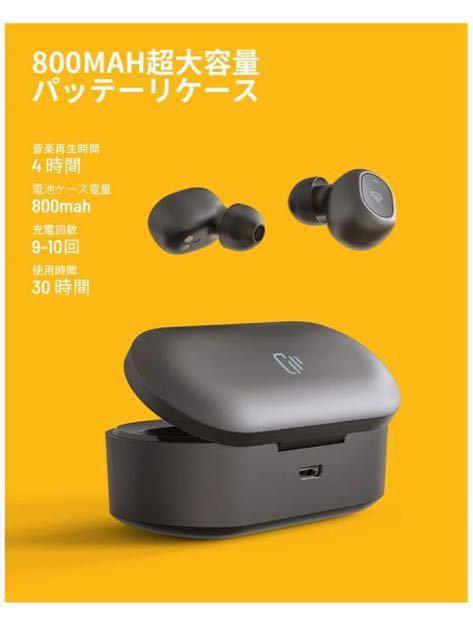 Dudios zeus ace 完全ワイヤレスイヤホン Bluetooth 5.0 TWS btway sb-23 マイク イヤホン soundpeatsのTruefree+マイナーチェンジ版か?_画像6