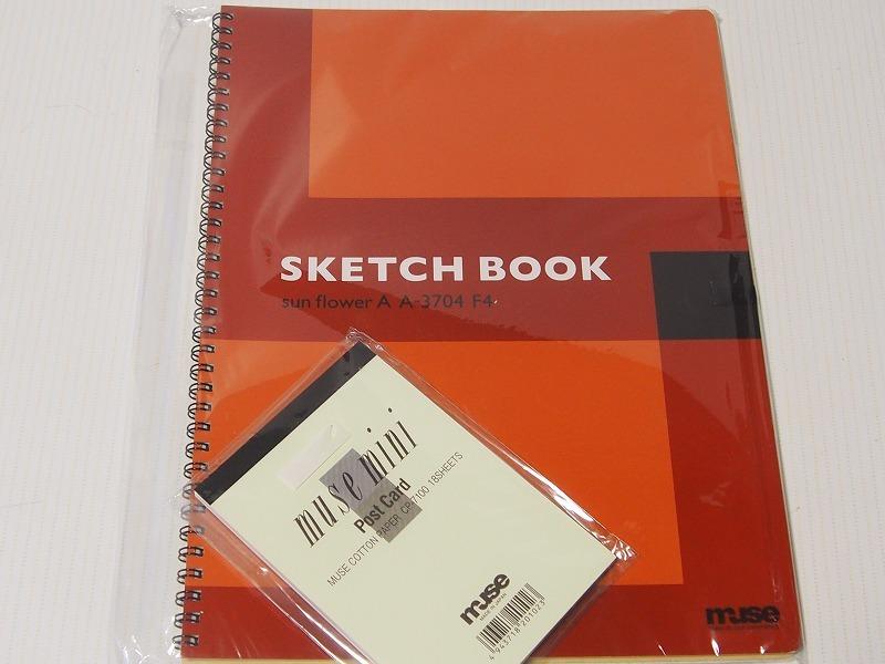 新品 ユニカラー uni COLORED PENCIL 72色セット スケッチブック カバン 文房具色々まとめ_画像6
