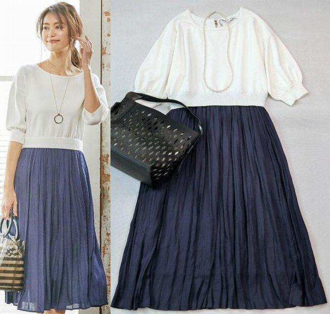 ■組曲大きいサイズ6今季完売プリーツスカートコンビニットワンピース紺白■