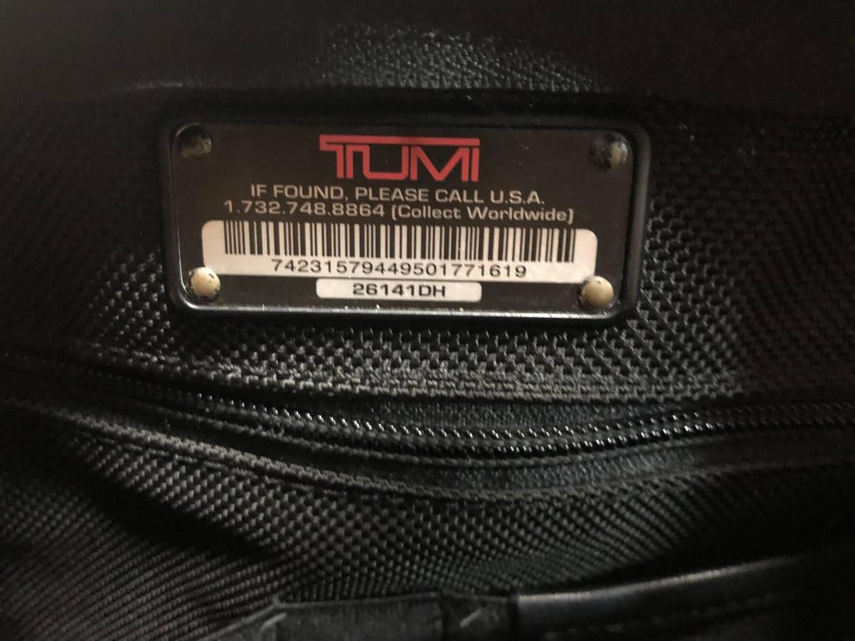 TUMI 26141DH エクスパンダブル_画像7