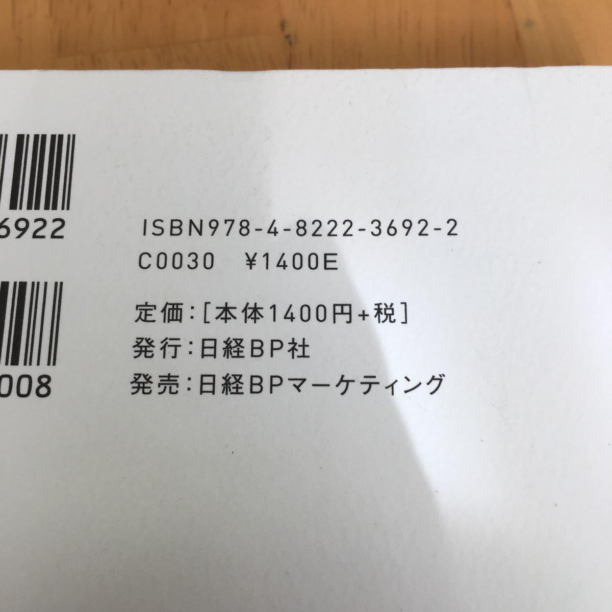 宝くじで1億円当たった人の末路 鈴木信行 中古 状態普通_画像8