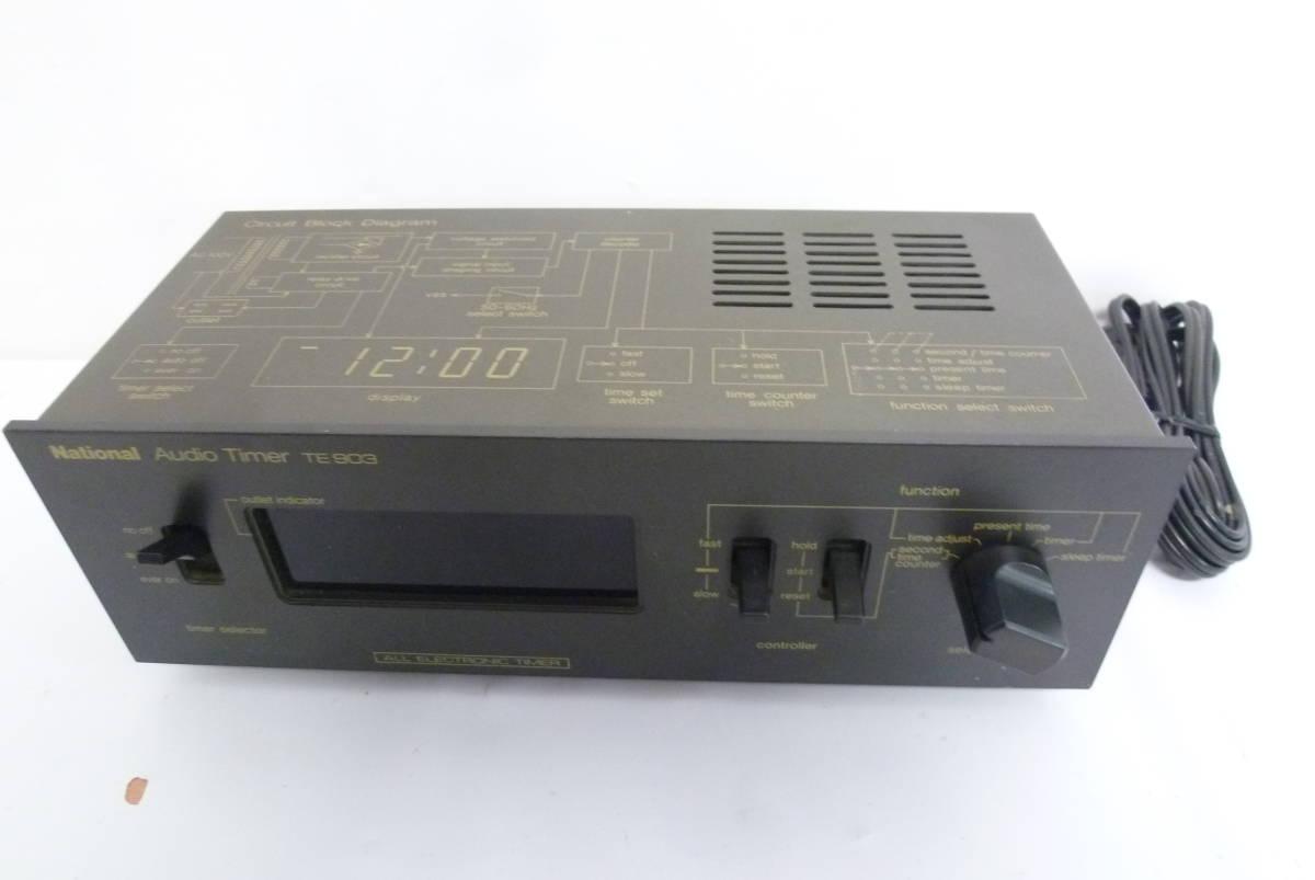 《通電確認済み》national ナショナル オーディオタイマー TE903 Panasonicパナソニック Y2019071101_画像1