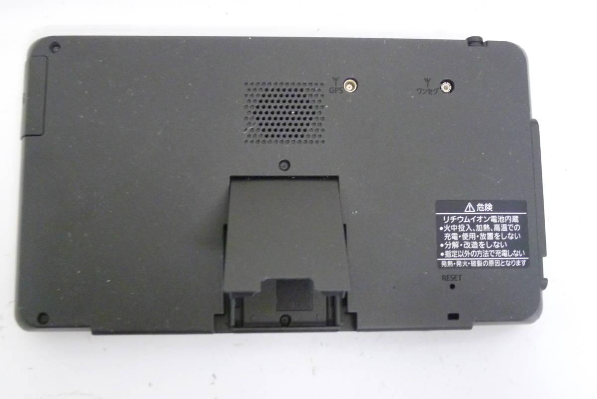 Panasonic ゴリラ 大画面7V型ワイドVGA CN-SP720VL ナビ ポータブルナビゲーション Y2019071903_画像4